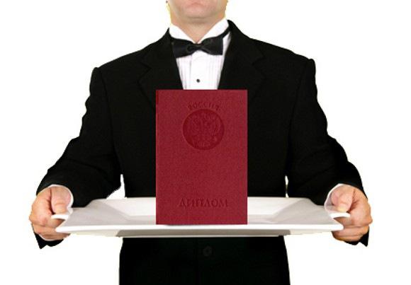 Дипломные работы на заказ Услуги Разное Каталог статей  Дипломные работы на заказ